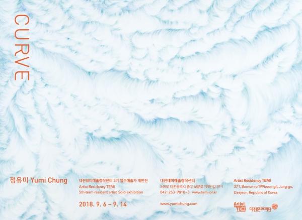 http://www.yumichung.com/files/gimgs/th-5__포스터.jpg