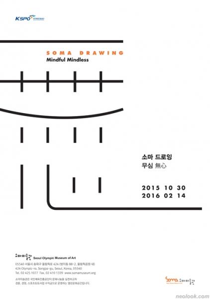 http://www.yumichung.com/files/gimgs/th-5_soma.jpg